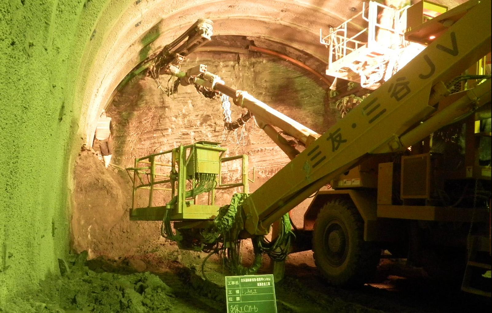白浜温泉(仮称権現平トンネル )道路改良工事