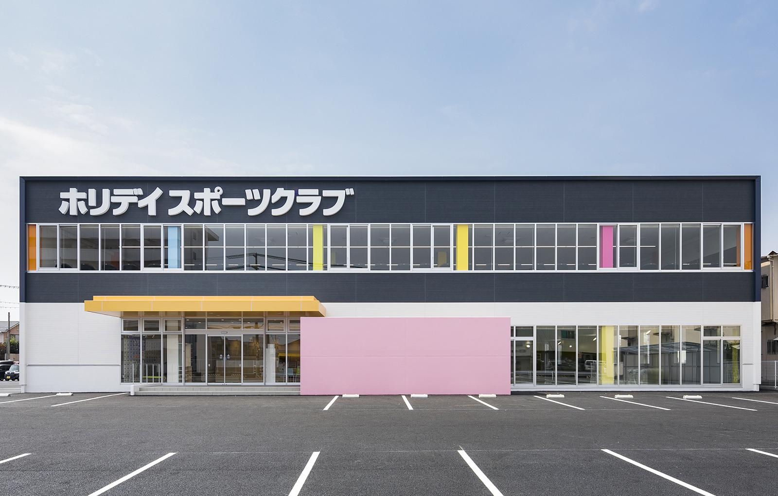 ホリデイスポーツクラブ和歌山新築工事
